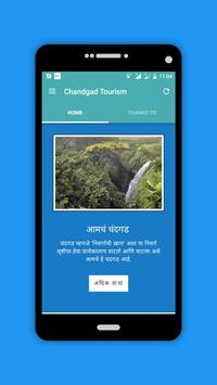 Chandgad Tourism App poster
