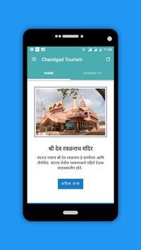 Chandgad Tourism App screenshot 13