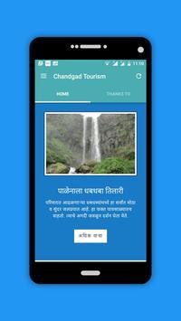 Chandgad Tourism App screenshot 10