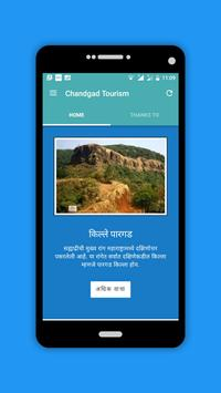 Chandgad Tourism App screenshot 14