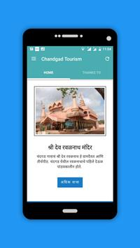 Chandgad Tourism App screenshot 1