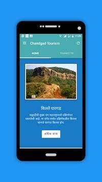 Chandgad Tourism App screenshot 2