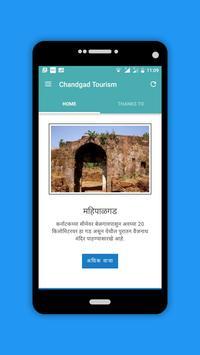 Chandgad Tourism App screenshot 3