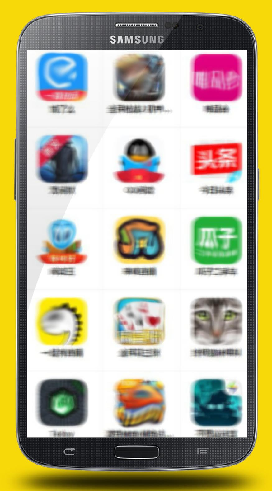 284b04c4f Âpp China 2017 for Android - APK Download