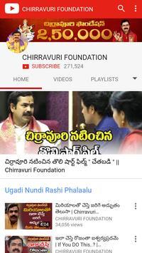 CHIRRAVURI FOUNDATION screenshot 3