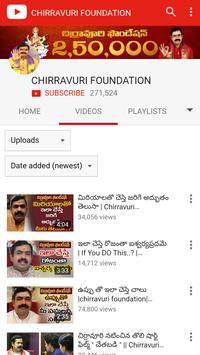 CHIRRAVURI FOUNDATION screenshot 4