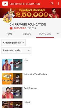 CHIRRAVURI FOUNDATION screenshot 5