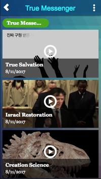 Cornerstone Christian TV, CSTV (기독교 방송) screenshot 2