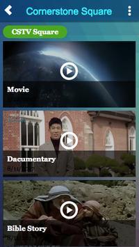 Cornerstone Christian TV, CSTV (기독교 방송) screenshot 3