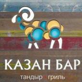 Казан Бар أيقونة