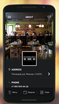 "Bistro and bar ""Iron bridge"" screenshot 4"