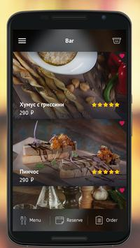"Bistro and bar ""Iron bridge"" apk screenshot"