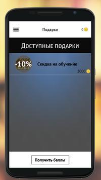 De Vajan apk screenshot
