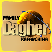 Dagher Kfarchima icon