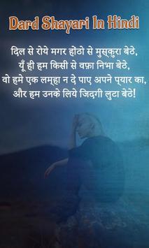 Dard Shayari in Hindi poster