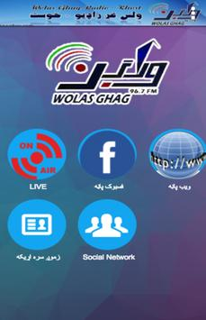 Wolas Ghag Radio Live apk screenshot