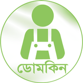 Domkin - Workers Centre icon