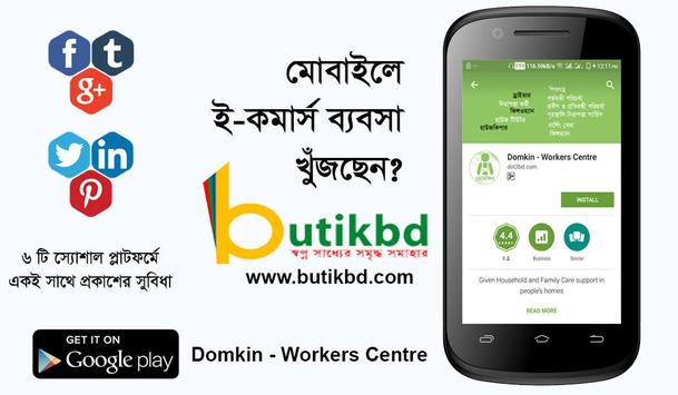 Domkin - Workers Centre screenshot 4