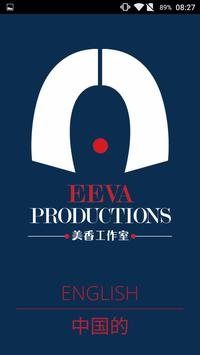 Eeva Productions poster