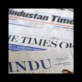 All English Newspaper icon