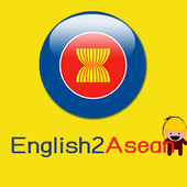 English Vocabulary to ASEAN icon