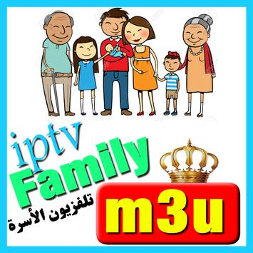 iptv family m3u screenshot 8