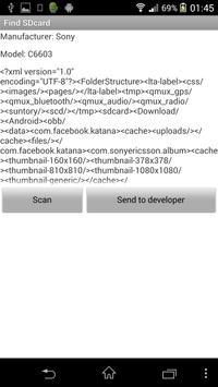 GMobile SD-card Helper apk screenshot