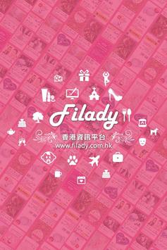 FILADY香港資訊平台 poster