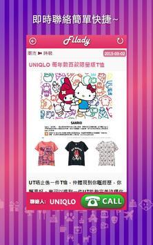 FILADY香港資訊平台 screenshot 4