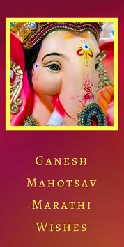 Ganesha Chaturthi Wishs in Marathi poster