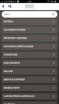 Citysite screenshot 2