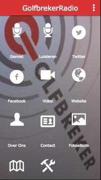 GolfbrekerRadio screenshot 3