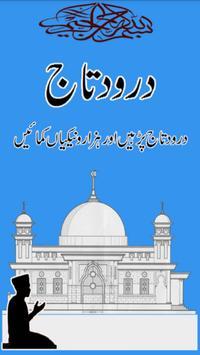 Darood-e-Taaj Islamic App poster