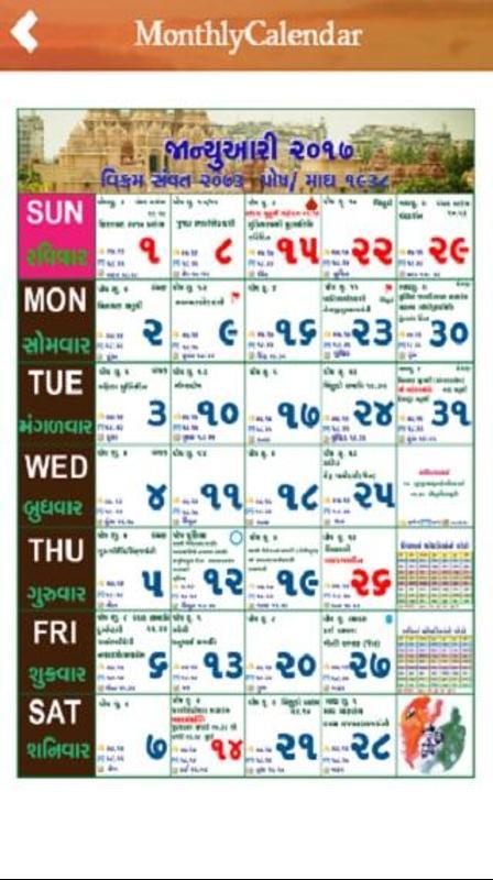 Gujarati Panchang Calendar 2018 & Rashi Bhavishya APK Baixar - Grátis Produtividade Aplicativo ...