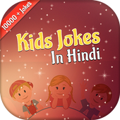 Kids Jokes icon