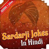 Sardarji Jokes Hindi icon