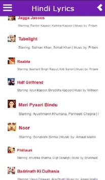 Hindi Lyrics of Bollywood Songs screenshot 2