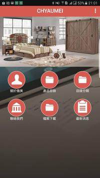 僑美家具 CHYAU MEI poster