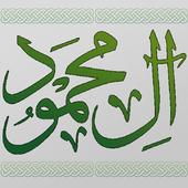 Abdullah bin Zeid Aal Mahmoud icon