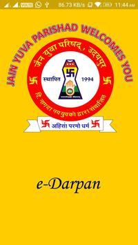 E Darpan poster