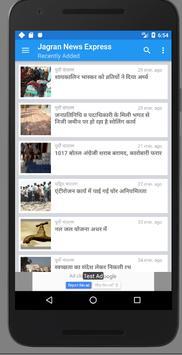 Jagran News Express poster