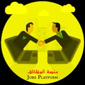 Jobs Platform icon