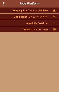 Jobs Platform poster