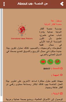 Jobs Platform apk screenshot