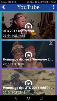 JTC 2017 screenshot 1