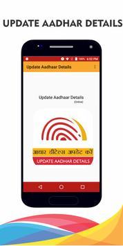 Update Aadhaar Details poster
