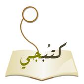 Kotobji icon