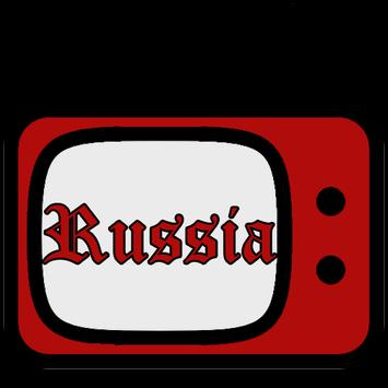 Russia TV HD - Россия ТВ apk screenshot
