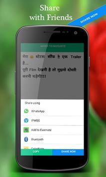 Latest Whatsapp Status screenshot 12