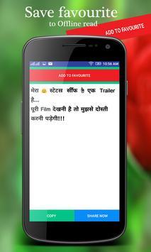 Latest Whatsapp Status screenshot 1